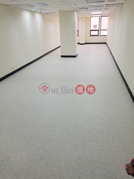 TEL: 98755238, Capitol Centre 京華中心 Rental Listings   Wan Chai District (KEVIN-9393028624)