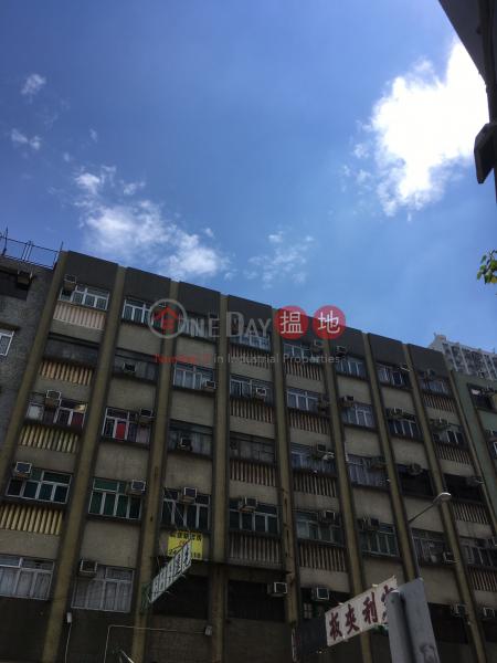 興發樓 (Hing Fat Building (Mansion)) 元朗 搵地(OneDay)(1)
