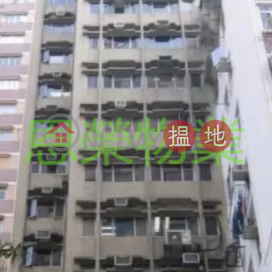 TEL 98755238|Wan Chai DistrictWayson Commercial House(Wayson Commercial House)Sales Listings (KEVIN-1373995962)_0