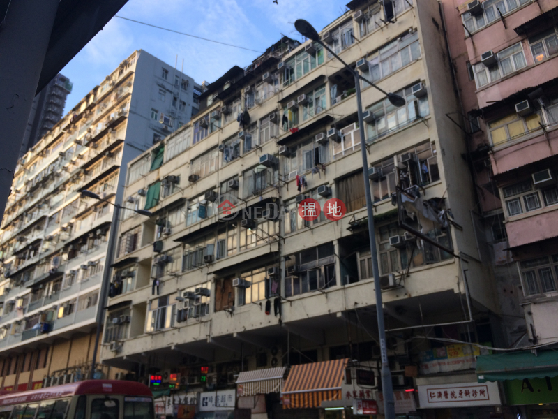大埔道160A號 (160A Tai Po Road) 深水埗|搵地(OneDay)(4)