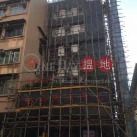 83 KAI TAK ROAD,Kowloon City, Kowloon