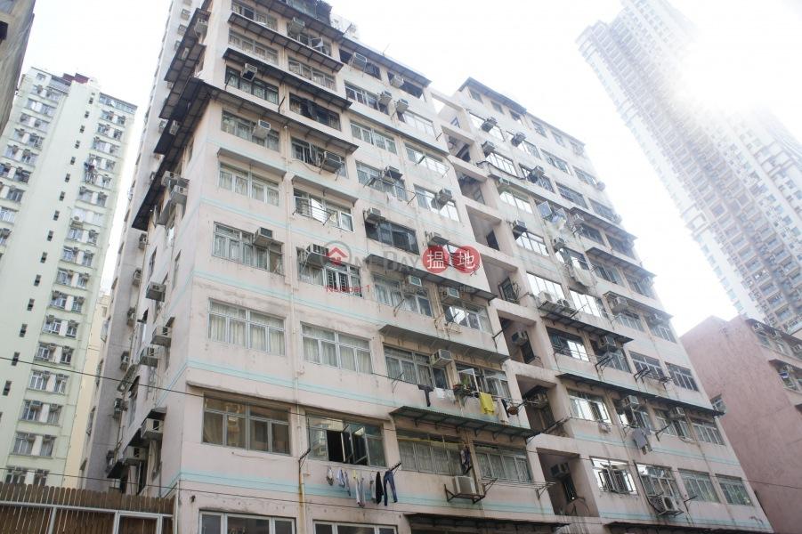 吉豐大廈 (Kuk Fung Building) 堅尼地城|搵地(OneDay)(1)