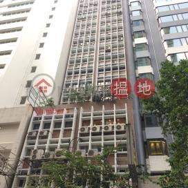 SPA Centre,Wan Chai, Hong Kong Island