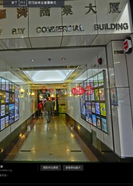 銅鑼灣商業大廈|灣仔區銅鑼灣商業大廈(Causeway Bay Commercial Building)出租樓盤 (chanc-05379)