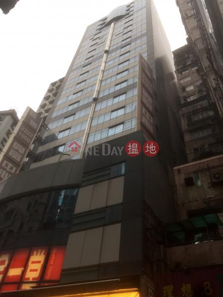興富中心 (Rightful Centre) 佐敦 搵地(OneDay)(1)