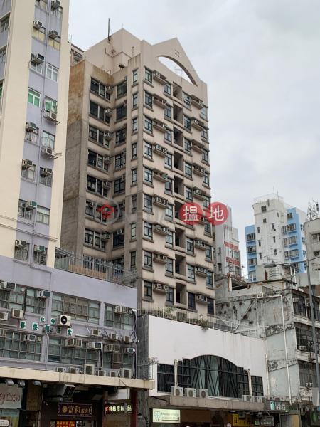 Maidshine Court (Maidshine Court) To Kwa Wan|搵地(OneDay)(1)