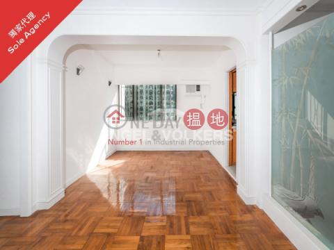 中半山三房兩廳筍盤出售|住宅單位|輝鴻閣(Excelsior Court)出售樓盤 (EVHK38523)_0