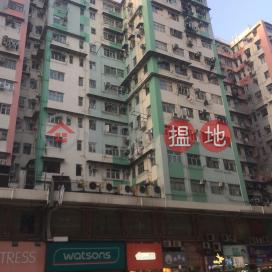 Block D Honour Building,To Kwa Wan, Kowloon
