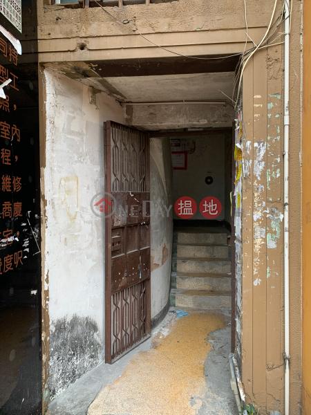 338 Ma Tau Wai Road (338 Ma Tau Wai Road) To Kwa Wan|搵地(OneDay)(2)