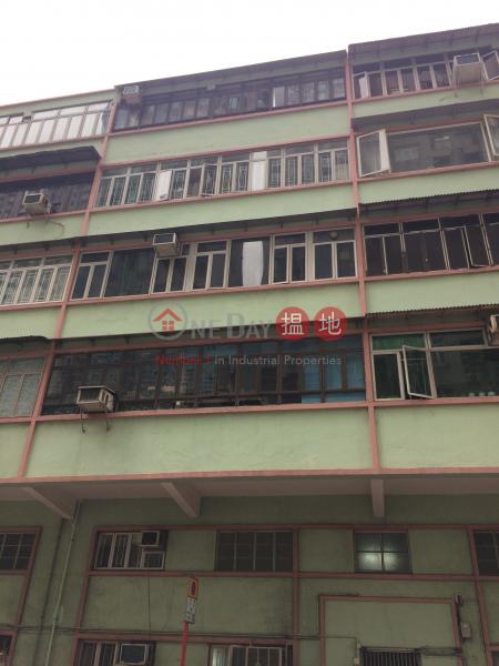 順寧道332號 (332 Shun Ning Road) 長沙灣 搵地(OneDay)(1)