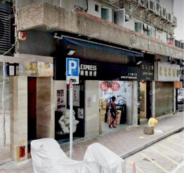 位置優越,商機無限,人流不絕文石大廈買賣盤404-406謝斐道   灣仔區香港 出售HK$ 4,500萬