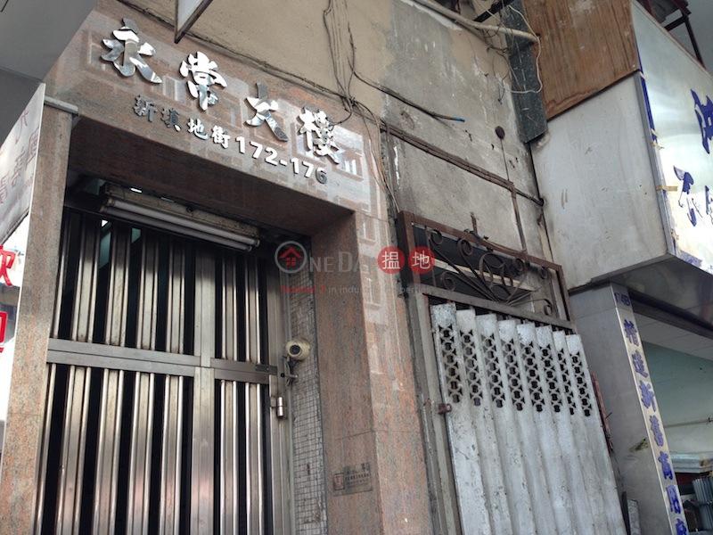 永常大樓 (Wing Sheung Building) 油麻地|搵地(OneDay)(2)