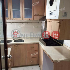 Block 8 Yat Wah Mansion Sites B Lei King Wan | 2 bedroom Mid Floor Flat for Sale|Block 8 Yat Wah Mansion Sites B Lei King Wan(Block 8 Yat Wah Mansion Sites B Lei King Wan)Sales Listings (XGGD739101067)_0