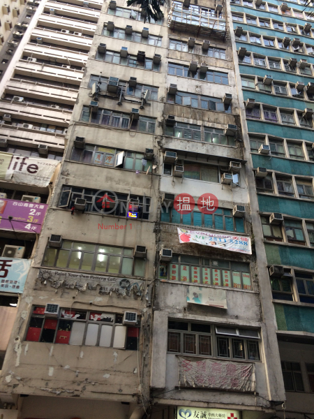 171-173 Hennessy Road (171-173 Hennessy Road) Wan Chai|搵地(OneDay)(2)