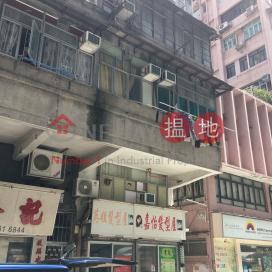 九江街132號,深水埗, 九龍