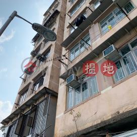 23 HING YAN STREET,To Kwa Wan, Kowloon