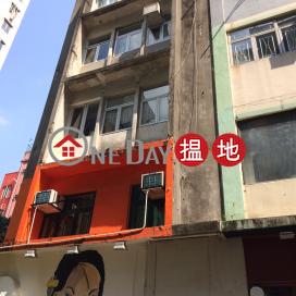 差館上街16號,蘇豪區, 香港島