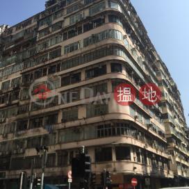 Rita House,Causeway Bay, Hong Kong Island