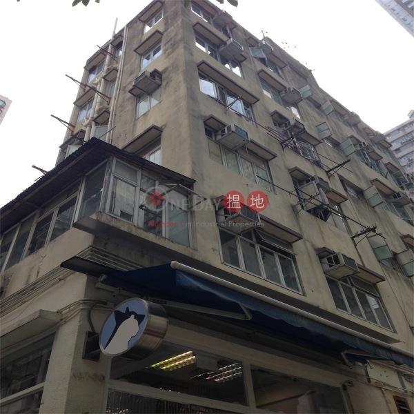 5 Moon Street (5 Moon Street) Wan Chai|搵地(OneDay)(3)