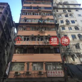 King Hing Building,Mong Kok, Kowloon