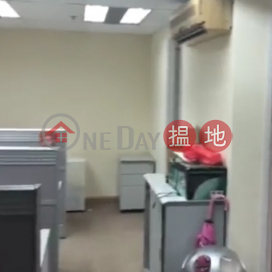 TEL 98755238|Wan Chai DistrictSPA Centre(SPA Centre)Sales Listings (KEVIN-8000622808)_0