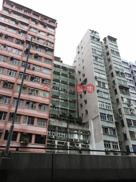 Hang Moon Building (Hang Moon Building) Sham Shui Po|搵地(OneDay)(2)