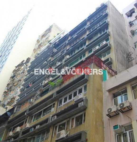 Studio Flat for Rent in Sheung Wan   43-47 Bonham Strand West   Western District   Hong Kong   Rental, HK$ 18,000/ month