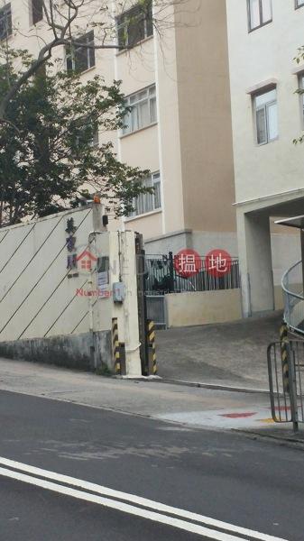 Mega Court (Mega Court) Braemar Hill 搵地(OneDay)(5)