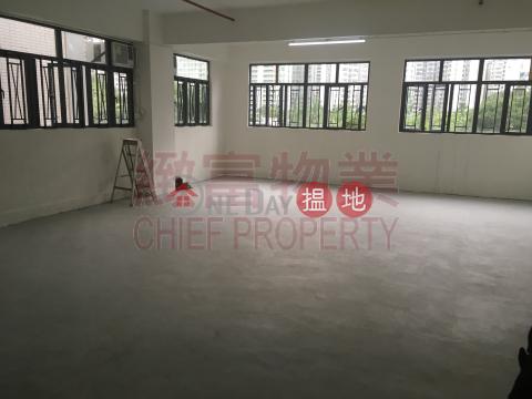 Yip Fung Industrial Building Wong Tai Sin DistrictYip Fung Industrial Building(Yip Fung Industrial Building)Rental Listings (31765)_0