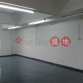 GOOD VIEW|Kwai Tsing DistrictWing Hang Industrial Building(Wing Hang Industrial Building)Rental Listings (HAPPY-5076659959)_0