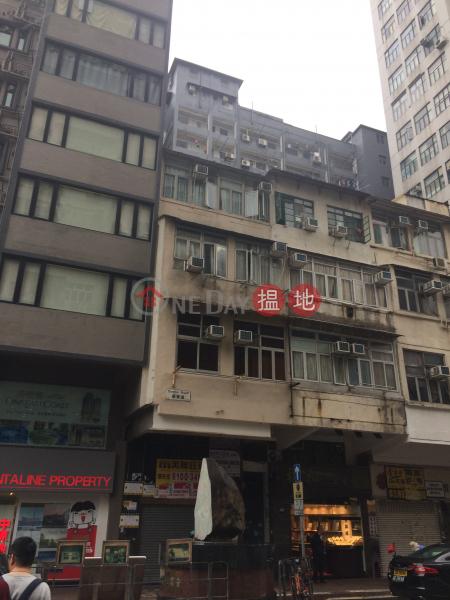 廣東道505號 (505 Canton Road) 佐敦|搵地(OneDay)(2)