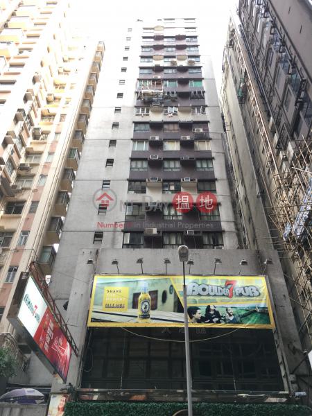Hai Xin Building (Mansion) (Hai Xin Building (Mansion)) Tsim Sha Tsui|搵地(OneDay)(1)