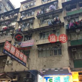 272-274 Yu Chau Street|汝州街272-274號