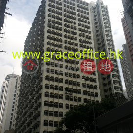 Wan Chai-Dominion Centre|Wan Chai DistrictDominion Centre(Dominion Centre)Sales Listings (KEVIN-5920278136)_0