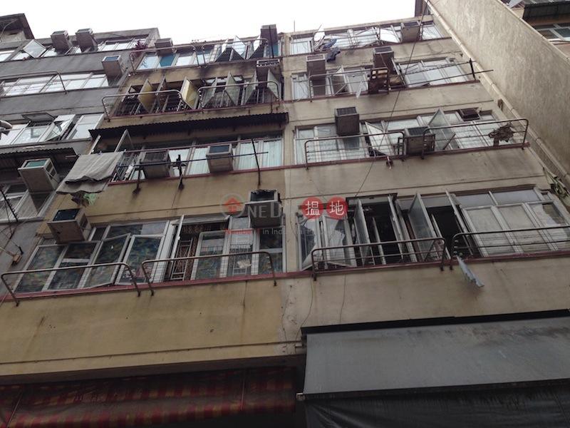57-59 Reclamation Street (57-59 Reclamation Street) Yau Ma Tei|搵地(OneDay)(2)