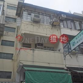 San Hong Street 23|新康街23號