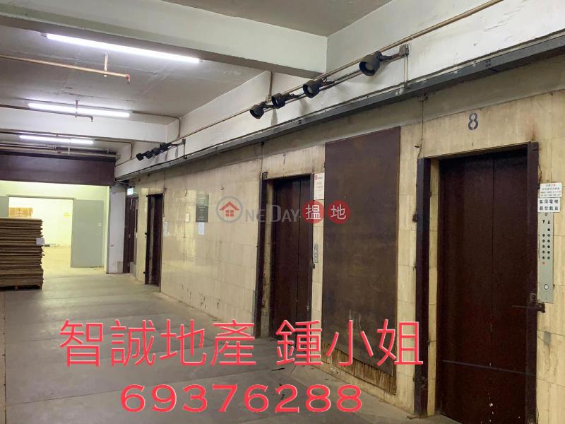 HK$ 23,859/ 月-葵德工業中心-葵青葵涌 - 葵德工業中心 出租 美觀大堂 可倉可寫