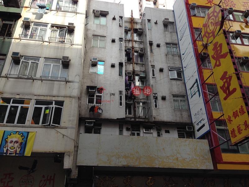 豐盛閣 (Fung Shing Court ) 油麻地|搵地(OneDay)(1)