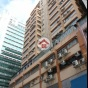 Kwai Fong Industrial Building (Kwai Fong Industrial Building) Kwai Tsing DistrictKwai Cheong Road9號|- 搵地(OneDay)(2)