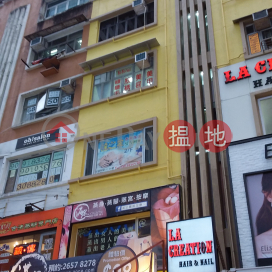 537 Lockhart Road,Causeway Bay, Hong Kong Island