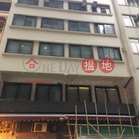 13-15 Queen\'s Road West,Sheung Wan, Hong Kong Island