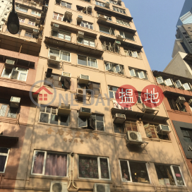 Lam\'s Building,Soho, Hong Kong Island