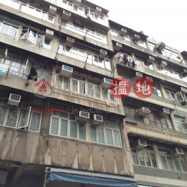 622 Reclamation Street,Prince Edward, Kowloon