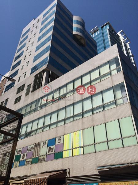 富利達中心 (Fullytech Centre) 荃灣東|搵地(OneDay)(4)