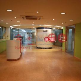 PROFIT INDUSTRIAL BUILDING|Kwai Tsing DistrictProfit Industrial Building(Profit Industrial Building)Rental Listings (pyyeu-01851)_0