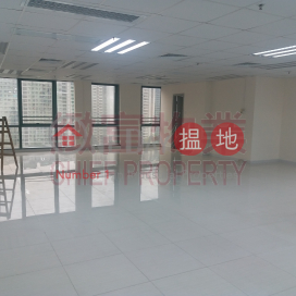 New Tech Plaza|Wong Tai Sin DistrictNew Tech Plaza(New Tech Plaza)Rental Listings (71742)_3