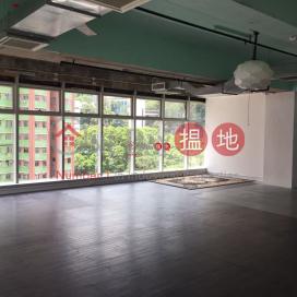 REASON GROUP TOWER|Kwai Tsing DistrictReason Group Tower(Reason Group Tower)Rental Listings (ritay-06076)_0