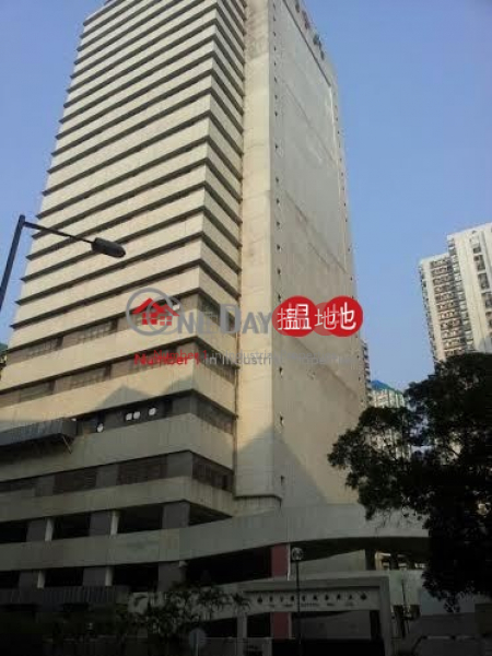 Tai Hing Industrial Building, Tai Hing Industrial Building 大興紡織大廈 Rental Listings | Tuen Mun (andy.-02146)