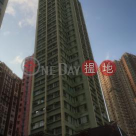 Fu Yau Building,Tsz Wan Shan, Kowloon
