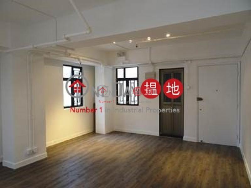 香港搵樓|租樓|二手盤|買樓| 搵地 | 寫字樓/工商樓盤-出租樓盤|渣甸街商業單位